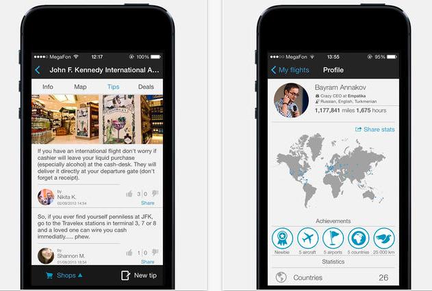 ビジネスマン必見!フライト情報を管理するアプリ「App in the Air」が登場