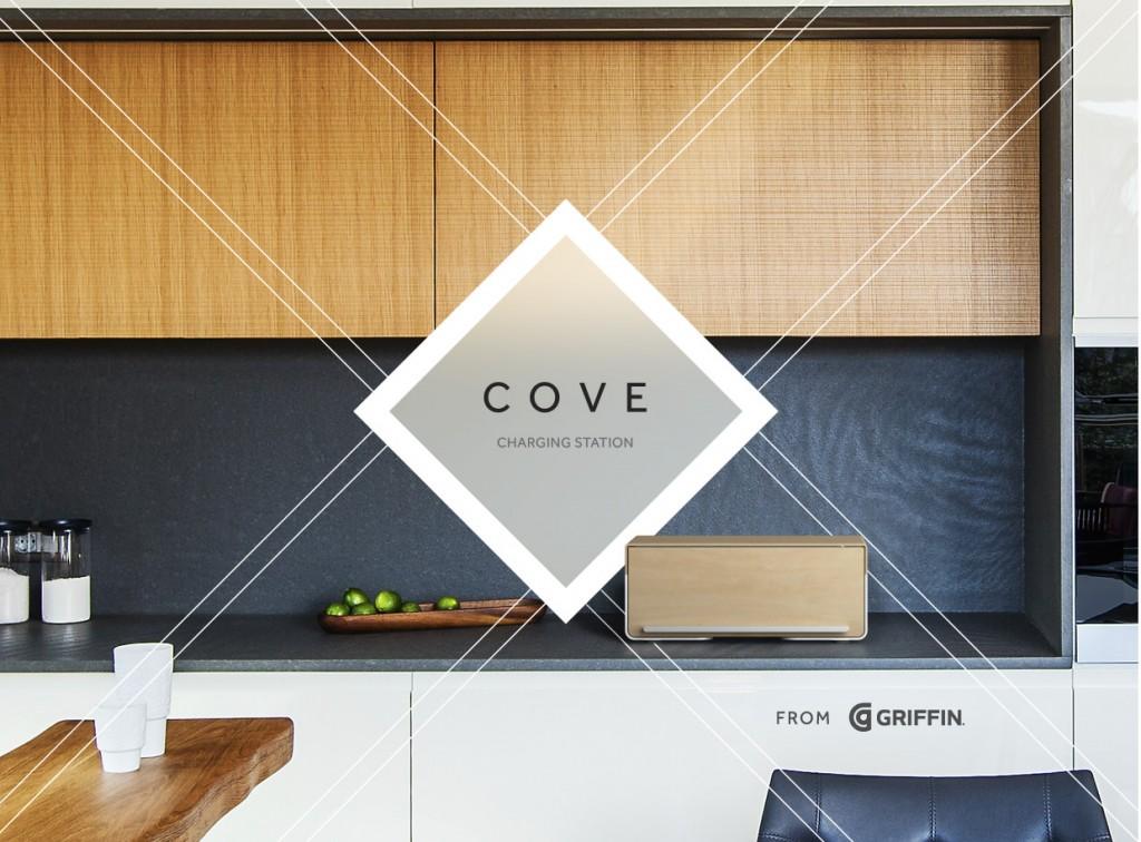 最大5台を充電可能!おしゃれなふた付き収納ボックス「Cove」