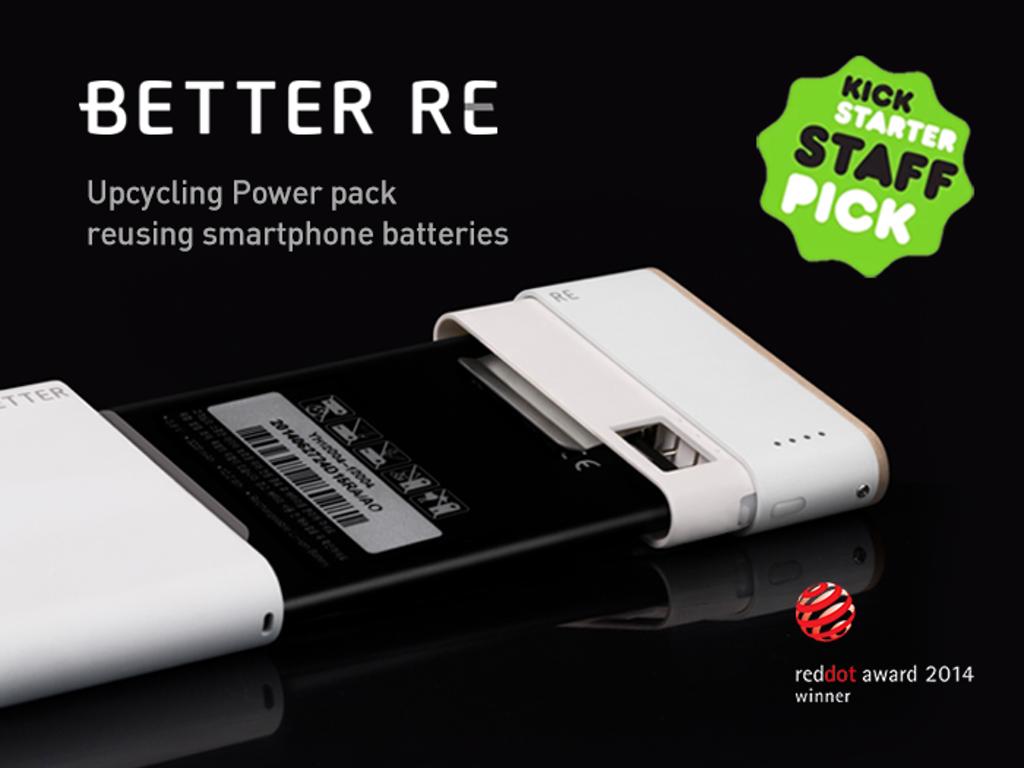 バッテリーを再利用!エコなモバイルバッテリー「BETTER RE」が環境に優しい