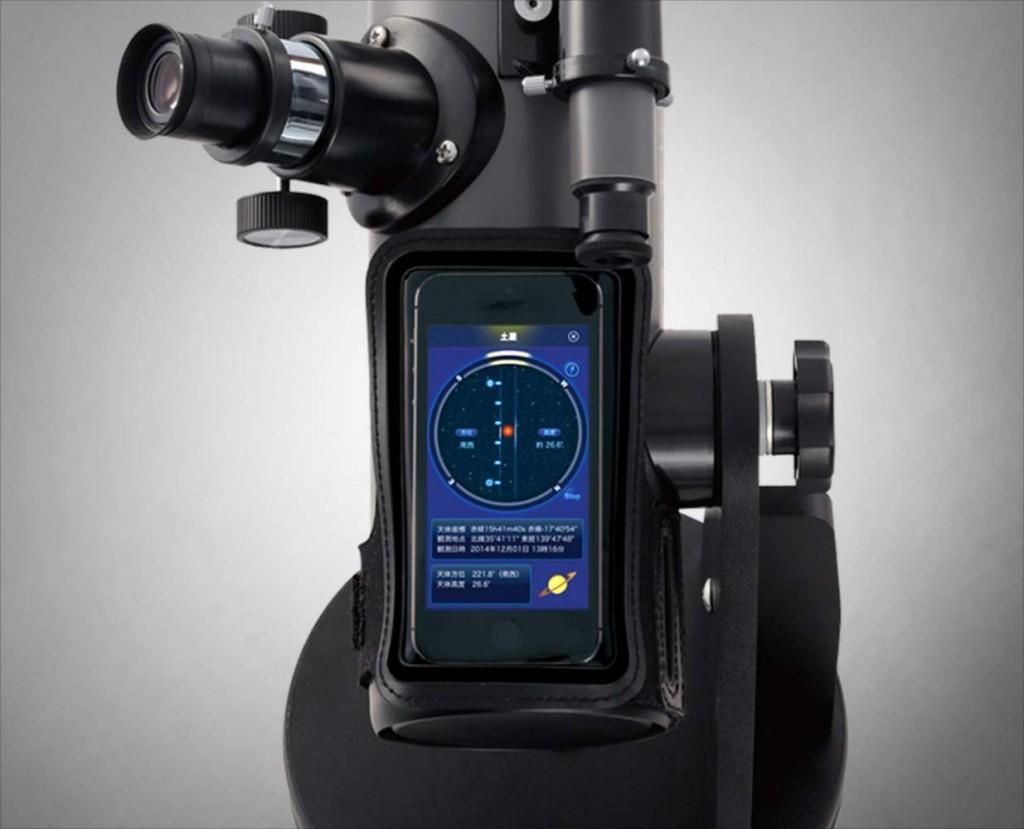 スマホアプリ対応!レイメイ藤井の天体望遠鏡が初心者におすすめ