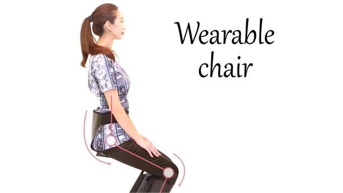 椅子がなくても座れちゃう!これぞまさに着れる椅子