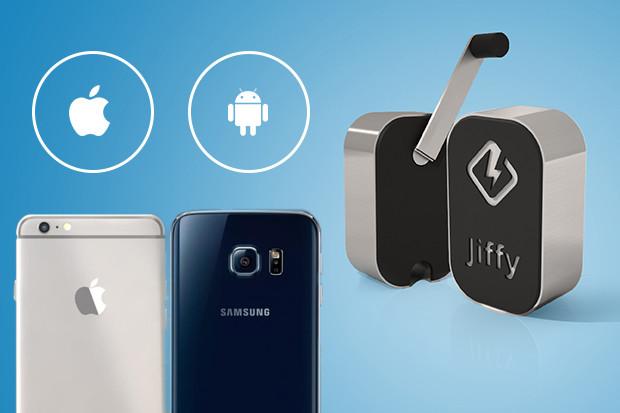 普段から使えちゃう!防災グッズに必ず含めたい高効率手回し充電器「Jiffy」
