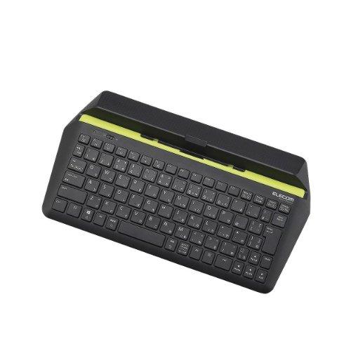 Bluetooth対応のタブレットキーボードまとめ。使って驚く効率性