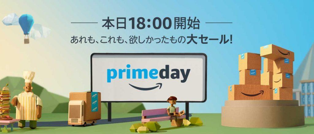 見逃せない30時間!Amazonプライム会員限定の大規模セールがスタート