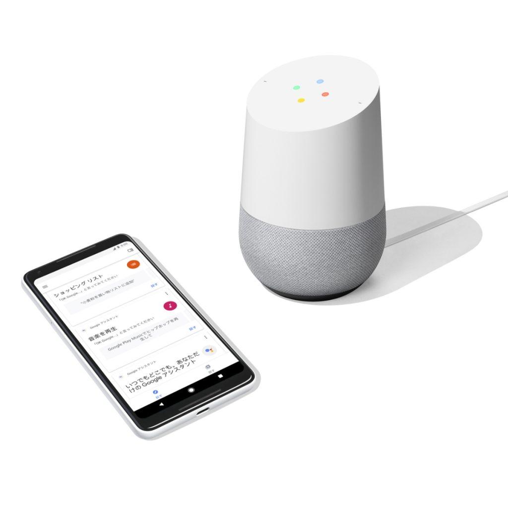 Google HomeとMiniの違いって?それぞれの特長を解説
