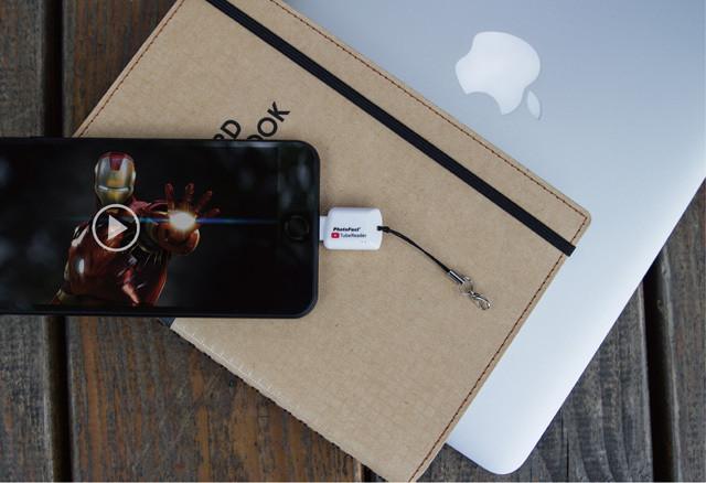 オフラインでもYouTubeの再生ができる。iPhone用カードリーダー