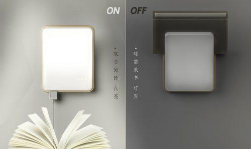 方 切り スイッチ 電源 ライト