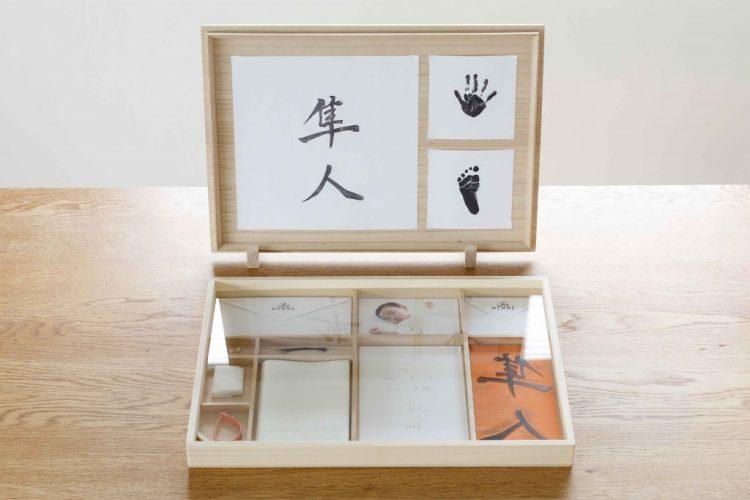 生まれたときの思い出をひと箱に。KIGIデザインの「ネンネのお七夜」