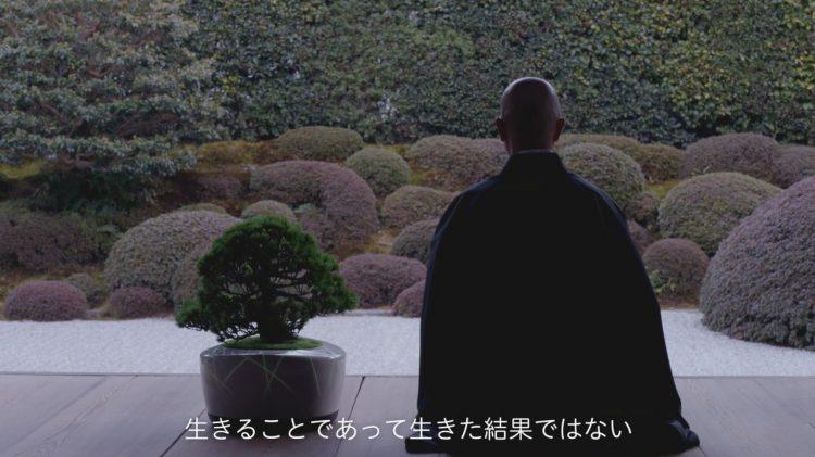 人と対話する盆栽が登場。いきるヒントもくれる「BonsAI」