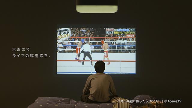 1万円引きでお得。プロジェクター内蔵ライト「ポップイン アラジン」がキャンペーン中