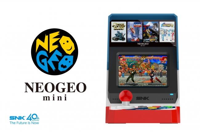 往年の名作・傑作タイトルが40作品内蔵されたゲーム機「NEOGEO mini」