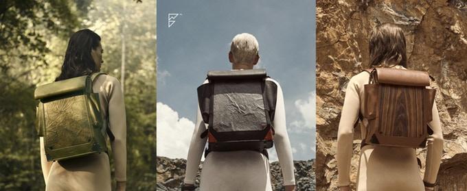 自然そのものを持ち歩く!自然素材使用のクールなバッグ「Forrest Bag」
