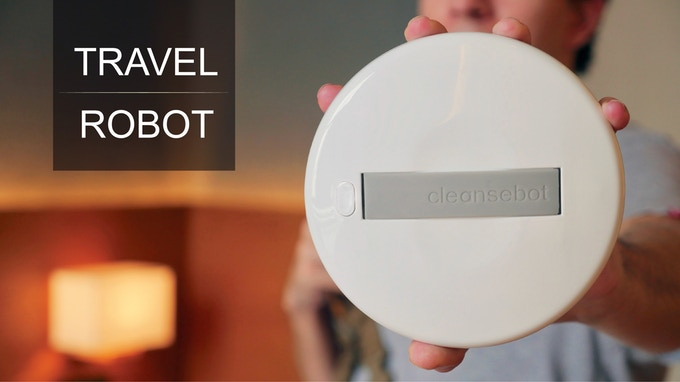 紫外線の力で除菌!自走式スマートロボット「CleanseBot」