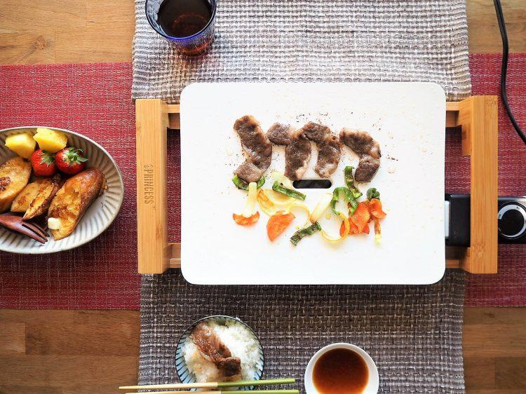 【レビュー】真っ白いホットプレート「テーブルグリルミニピュア」。肉も野菜もおいしく焼き上げる