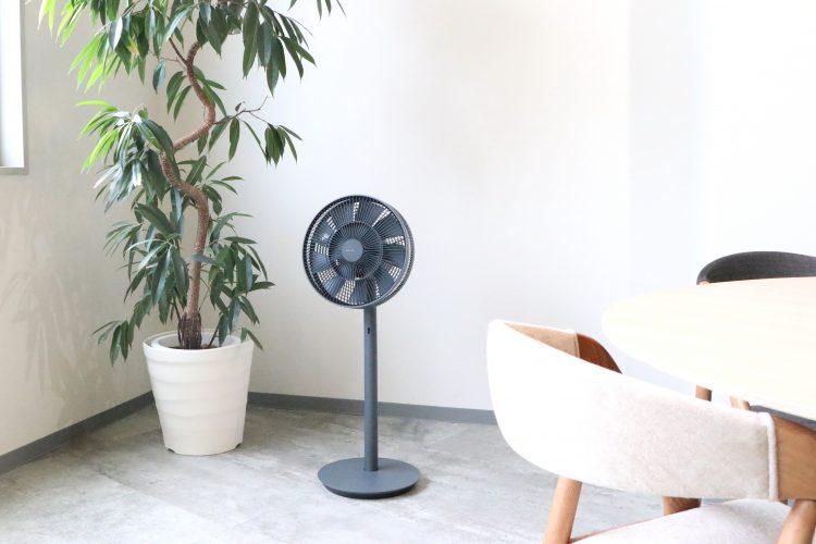 【レビュー】自然で心地よい風を再現するバルミューダの扇風機「The GreenFan」