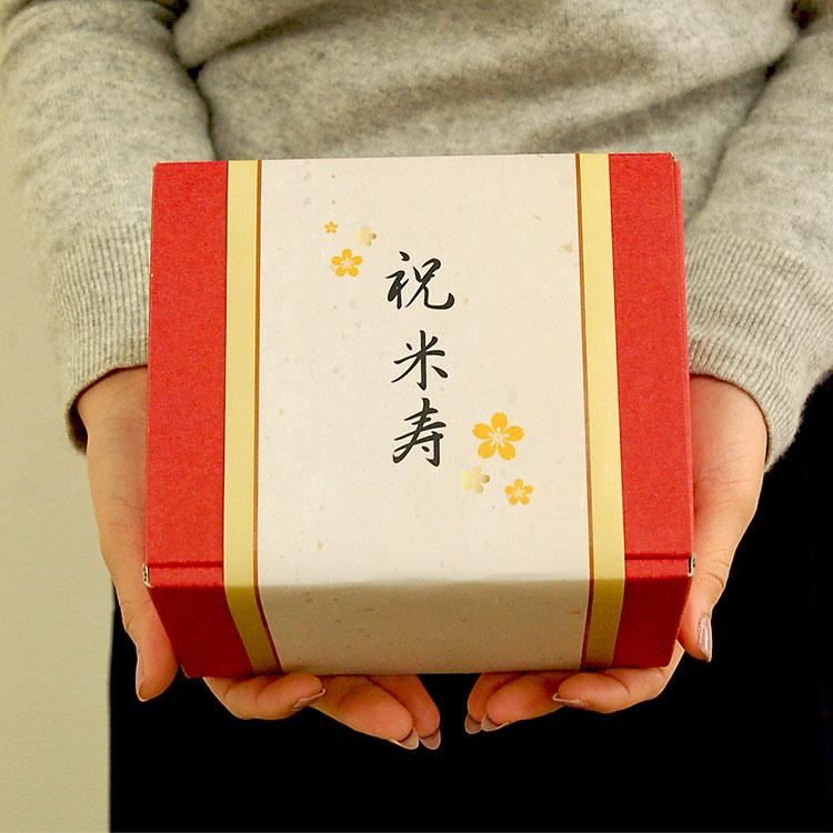 プレゼント(ギフト)のイメージ