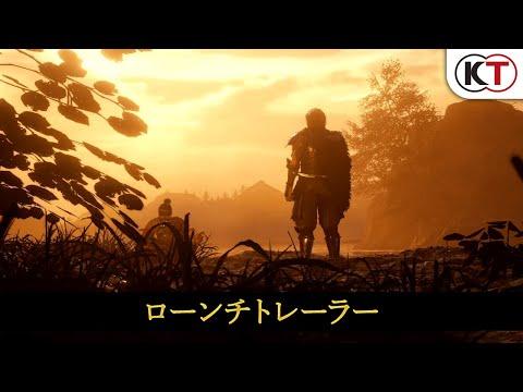 仁王2 - コーエーテクモゲームス