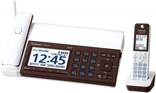 電話 ファクス
