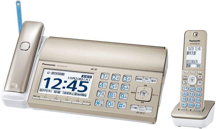 FAX付き電話機のおすすめ10選。スマホと連携できるモデルなどを紹介