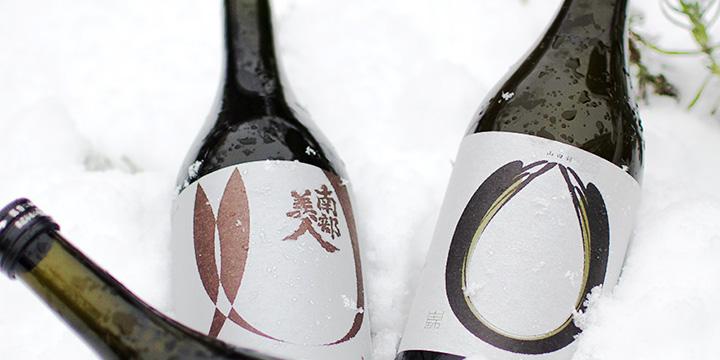 高級日本酒のおすすめ19選。さまざまな種類を飲み比べしてみよう
