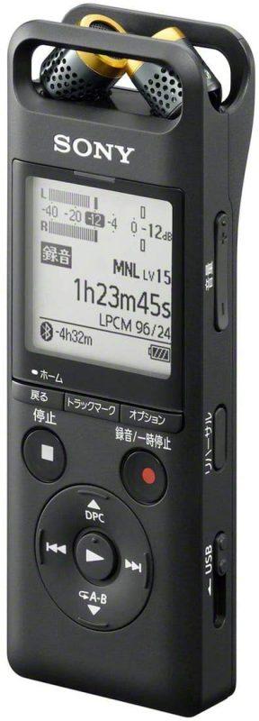 2021年版】ICレコーダー(ボイスレコーダー)のおすすめ20選。高音質 ...