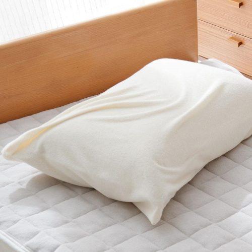 ファブ・ザ・ホーム(Fab the Home) 枕カバー 50x70cm用 エアリーパイル FH113940-870
