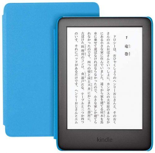 アマゾン(Amazon) Kindle キッズモデル