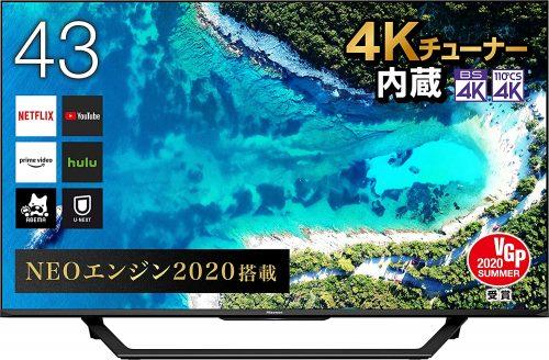 価格 ハイセンス テレビ