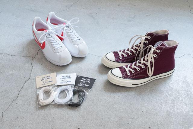 靴紐のおすすめ17選。選び方についてもあわせて解説