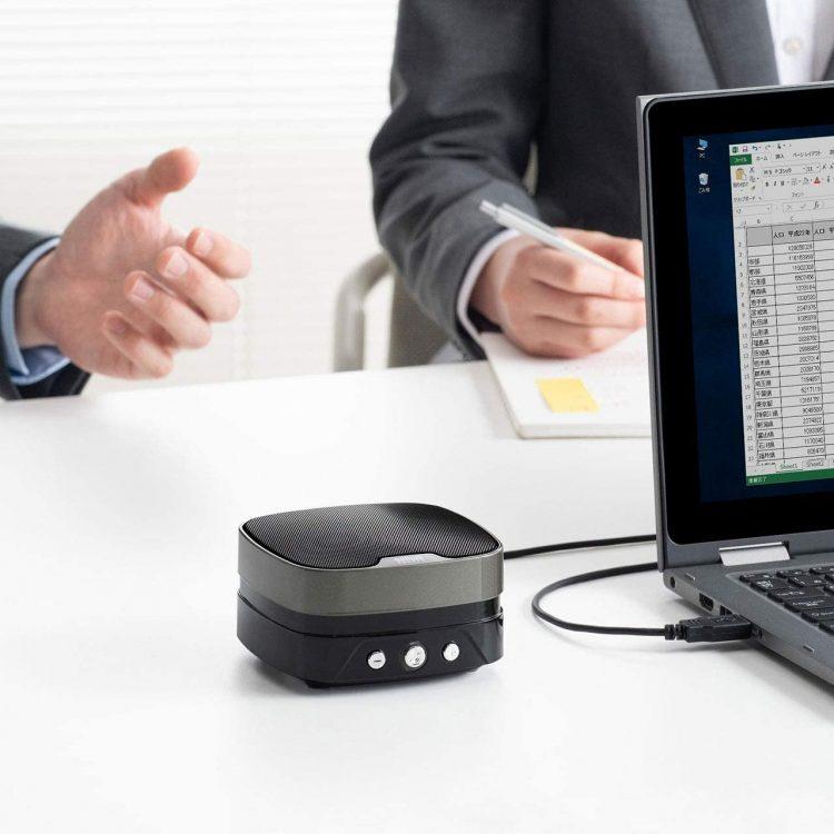 【2021年版】スピーカーフォンのおすすめ24選。Web会議に便利な人気モデル