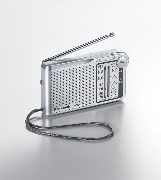 防災ラジオのおすすめ12選。災害時の備えに用意しよう