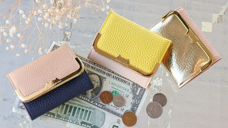 レディース三つ折り財布のおすすめブランド17選。プレゼントとしても人気