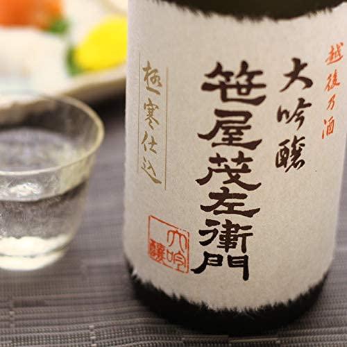 辛口の日本酒おすすめ銘柄18選。爽やかな香りとキレのある味わいが人気