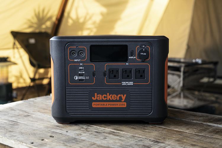 キャンプで大活躍!複数の家電を繋げられる新製品「Jackery ポータブル電源 Ace1500」
