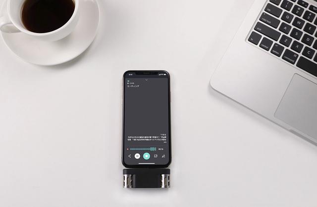 議事録はAIに任せて作業効率UP!4in1の万能レコーダー「Langogo Mini」