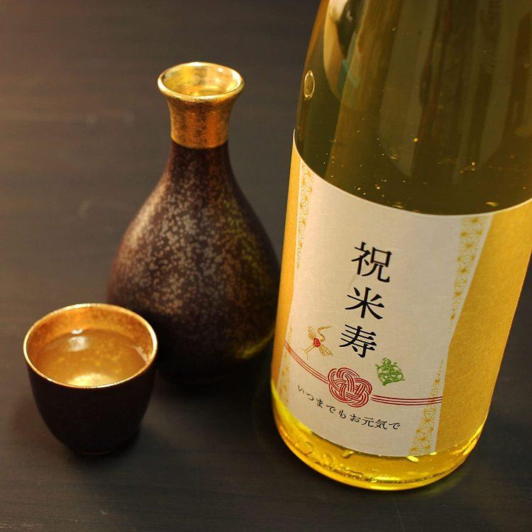 プレゼント 米寿 米寿お祝いプレゼント 人気ランキング2021