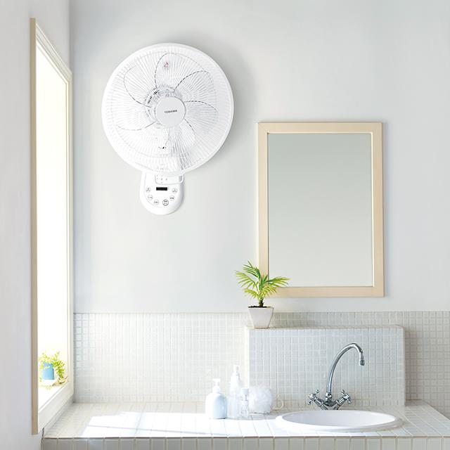 壁掛け扇風機のおすすめ15選。壁に取り付けて夏を涼しく